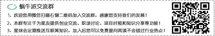 零售老板内参+腾讯-餐饮企业战疫指南白皮书-52页.pdf附完整版报告下载 行业报告 第2张